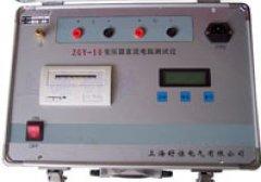 ZGY-10A变压器直流电阻测试仪 带打印